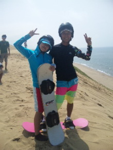 DB  SKIMBOARDS  JAPAN border=